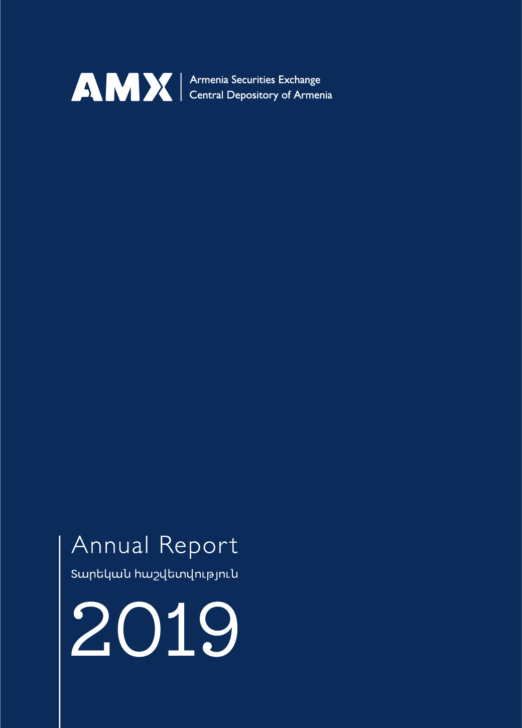 AMX annual report 2019_cover